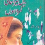 Main Tera Khali Kamra Hoon Novel By Faiza Iftikhar Pdf