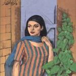 Yeh Galiyan Yeh Chobaray Novel By Faiza Iftikhar Pdf