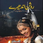 Roshan Andheray Novel By Amjad Javed Pdf