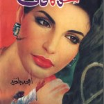 Ishq Ka Qaaf Novel By Amjad Javed Pdf Download