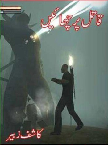Qatil Parchaien Novel By Kashif Zubair Pdf