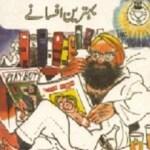 Khushwant Singh Ke Afsane By Khushwant Singh Pdf