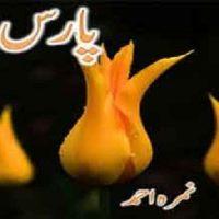 Paras Novel By Nimra Ahmad Pdf Free Download