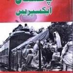 Pakistan Express Novel By Khushwant Singh Pdf