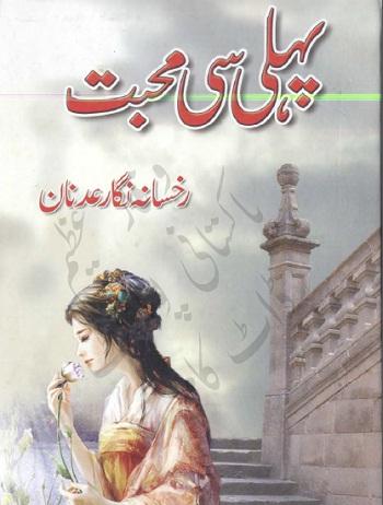 Pehli Si Mohabbat Novel By Rukhsana Nigar Adnan Pdf