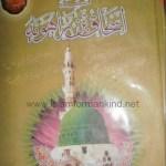 Musnad Ishaq Bin Rahwaih By Ishaq Bin Rahwaih Pdf