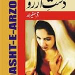 Dasht e Arzoo Novel By Iqra Sagheer Ahmed Pdf
