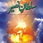 Sultan e Naseer By Prof Ahmad Rafique Akhtar Pdf
