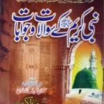 Nabi e Kareem Ke Sawalat O Jawabat By Salman Naseef Pdf