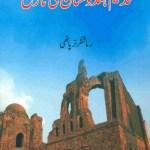 Qadeem Hindustan Ki Tareekh By RS Tripathi Pdf