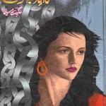 Rah e Junoon Novel By Nighat Seema Pdf Free