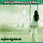 Palkon Per Chamakte Aansoo Novel By Sadia Abid Pdf