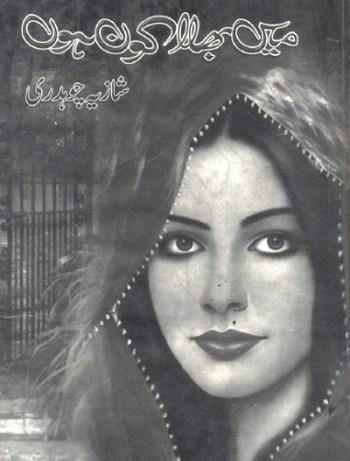 Main Bhala Kon Hoon Novel By Shazia Chaudhry Pdf
