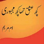 Kuch Ishq Tha Kuch Majboori By Umme Maryam Pdf
