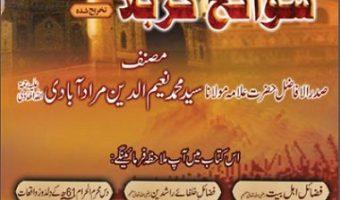 Sawaneh Karbala Urdu By Syed Naeem Ud Din Pdf
