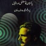 Pakistan Se Iqbalistan Tak By Prof Arif Khan Pdf Free