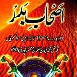 Ashab e Badar By Qazi Sulaiman Mansoorpuri Pdf
