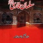Seerat e Salman Farsi By Fazal Ahmad Arif Pdf
