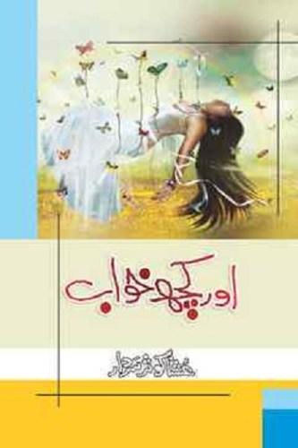 Aur Kuch Khawab Complete Novel By Ushna Kausar Sardar