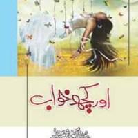 Aur Kuch Khawab Novel By Ushna Kausar Sardar Pdf