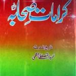 Karamat e Sahaba Urdu By Abdul Mustafa Azmi Pdf