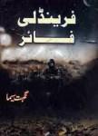 Friendly Fire Novel Urdu By Nighat Seema Pdf