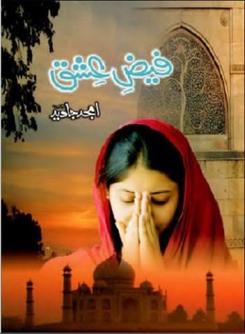 Faiz e Ishq Novel By Amjad Javed Pdf Free