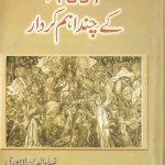1857 Ke Chand Aham Kirdar By Zia Ud Din Lahori Pdf