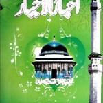 Akhbar Ul Akhyar Urdu By Abdul Haq Dehlvi Pdf