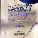 Qazi Abu Yousaf Urdu By Shaikh Zahid Kausari Pdf
