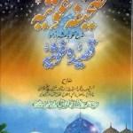 Sharah Qaseeda Ghausia Urdu By Abul Faiz Qalandar Ali