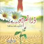 Zara Nam Ho By Qasim Ali Shah Pdf Download