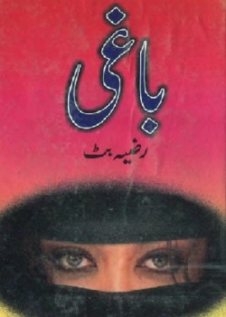 Baaghi Novel Urdu By Razia Butt Free Pdf Download