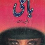 Baaghi Novel Urdu By Razia Butt Pdf Download