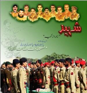 Shaheed By Zara Zakia Pdf Download Free