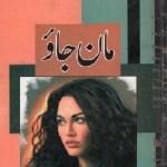 Maan Jao Novel Urdu By Faiza Iftikhar Pdf Download