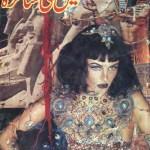 Neel Ki Sahira Urdu Novel By Rider Haggard Pdf