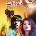 Qalandar Zaat Novel Complete By Amjad Javed Pdf