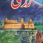 Zari Novel Urdu By Razia Butt Pdf Download