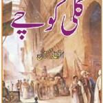 Gali Koochay Short Stories By Intizar Hussain Pdf