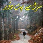 Manzil Se Bahut Door Novel By Wajiha Sehar Pdf