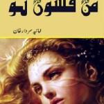 Ek Fasoon Tu Novel By Amaya Sardar Khan Pdf