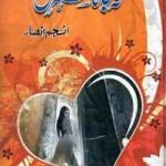Na Jana Shehar e Dil Se Novel By Anjum Ansar Pdf