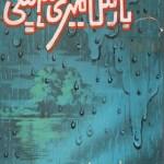 Barish Meri Saheli By Rahat Wafa Pdf