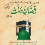 Faizan e Sunnat Urdu By Maulana Ilyas Attar Qadri Pdf