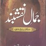 Jamal e Naqshband By Dr Ishaq Qureshi Pdf