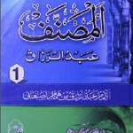 Al Musannaf By Imam Abdul Razzaq Bin Humam Pdf