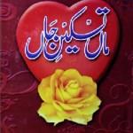 Maan Taskeene Jaan By Ghulam Hassan Qadri Pdf