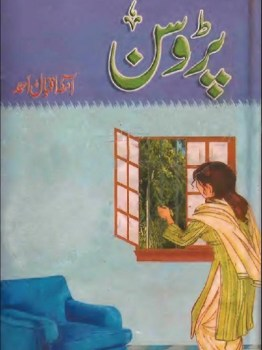 Padosan Novel By Amna Iqbal Ahmad Pdf Free