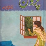 Padosan Novel By Amna Iqbal Ahmad Pdf